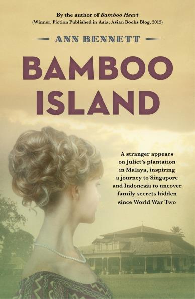 AB Bamboo Island